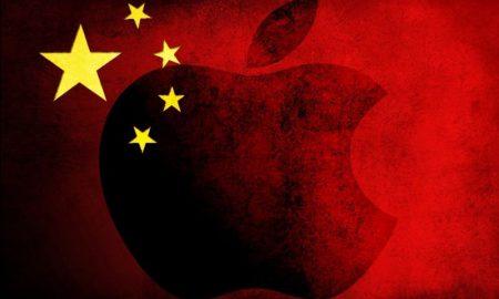 Apple - China