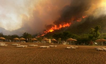Adrasan - Olimpos Yangın - 2016 Haziran