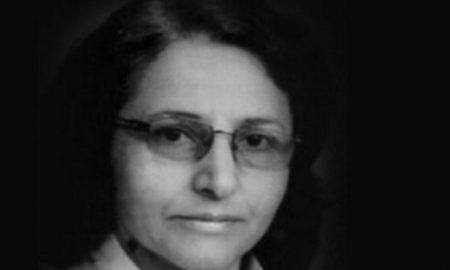 Emine Ercan - Ankara Katliamı