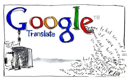 Google Tanslate
