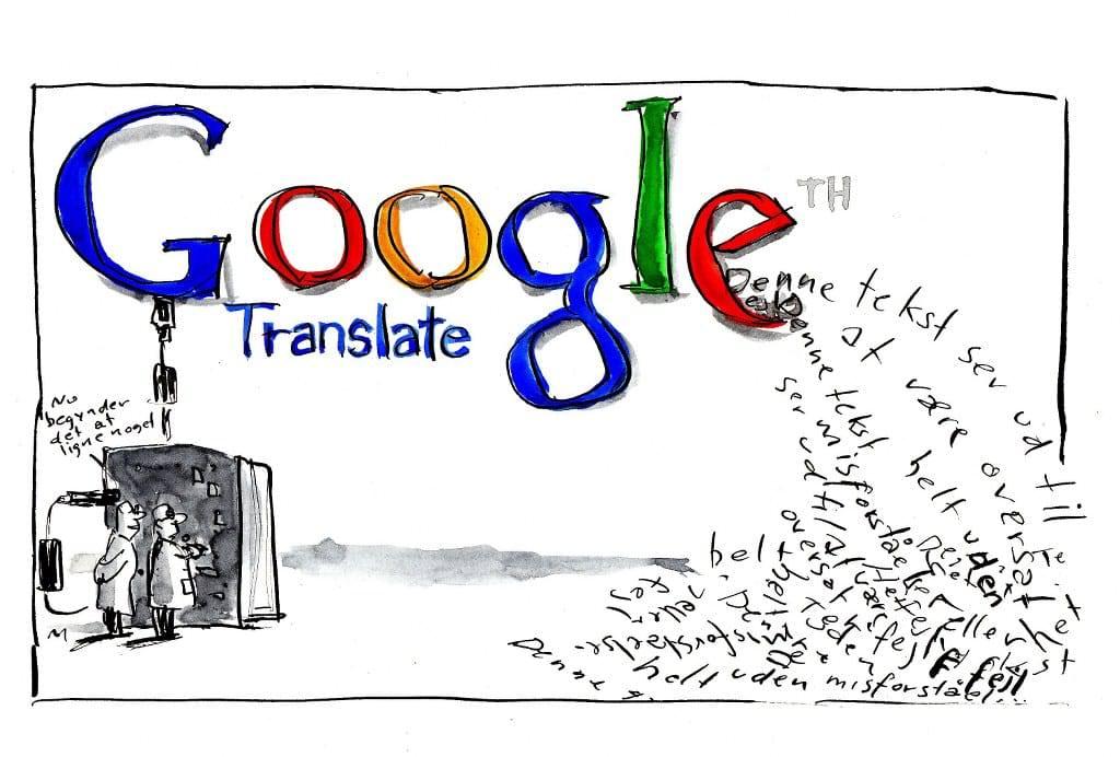 Google Tanslate
