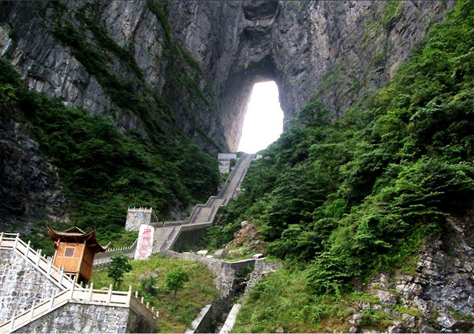 Tianmen Dağı (Cennet Kapısı) - Çin